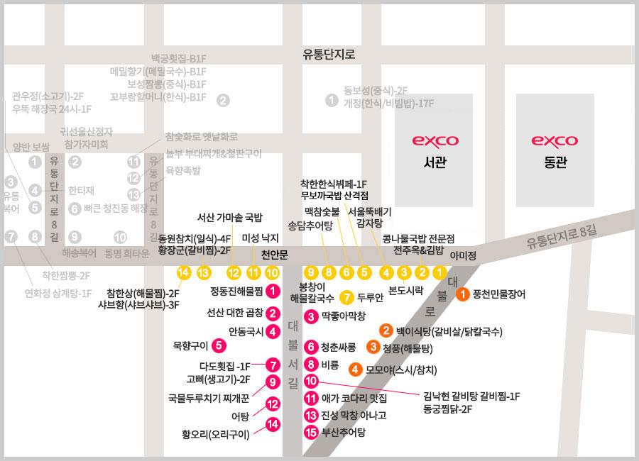 EXCO 서남편 식당 지도